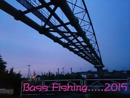 Bassfishing2015