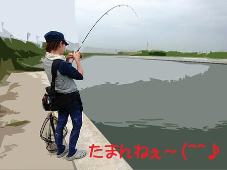 Bonchang_2
