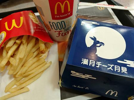 Mangetsu