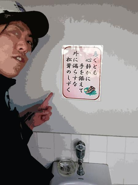 Matsutake_hiroyan