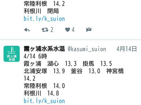 20170414_suion