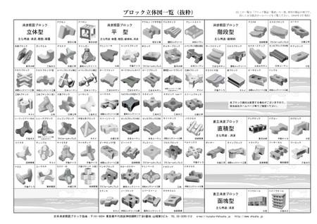 Productslist_2018_4